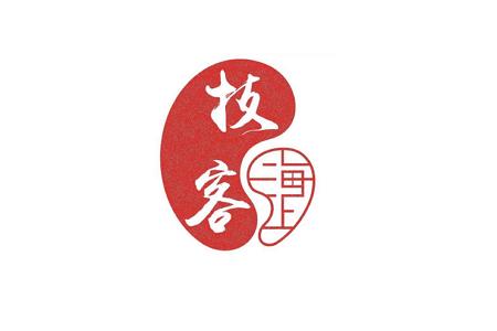 上海翻译技术沙龙