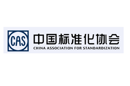 China Association for Standardization